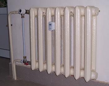 Распределитель тепла для радиатора